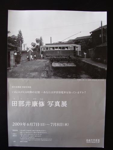 b11184.jpg