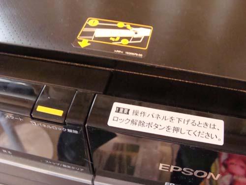 b13660.jpg