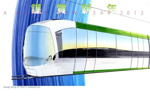 b1Fd2012.jpg