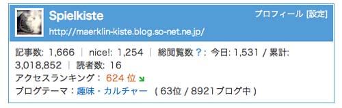 b1pic.jpg